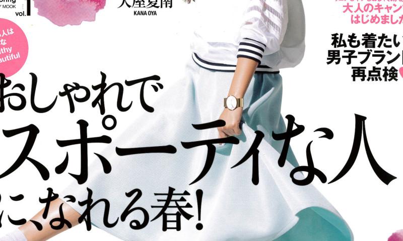 Hb JAPAN Spring 2015