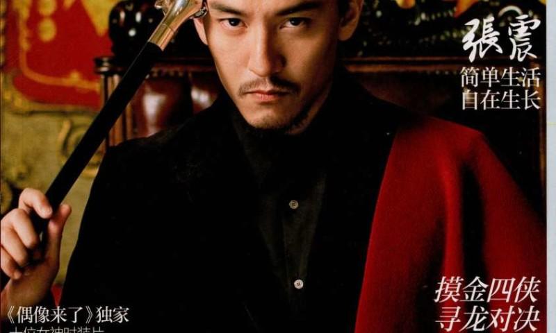 Harper's Bazaar China December 2015