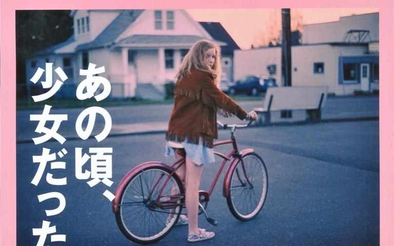 Figaro Japon – November 2017